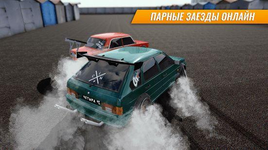 Russian Car Drift A Lot Of Money For Android Cheats Gamecheats Gamehack Apkmod Modapk Drifting Car Android