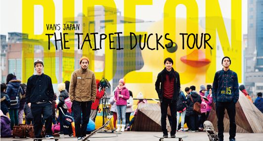 [RIDE ON] VANS JAPAN THE TAIPEI DUCKS TOUR
