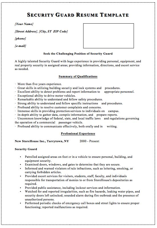 Security Guard Resume Template MACROBUTTON DoFieldClick Your Name - security guard resumes