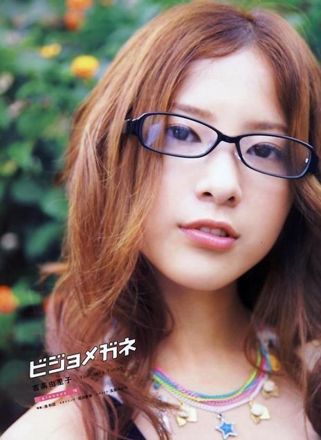 メガネ姿の吉高由里子