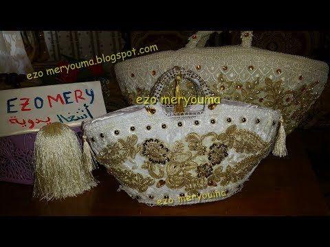 كيفية تزيين قفة العروس الجزائرية موديل جديد تحفة Couffin Traditionnel جهاز حمام العروس قفة حمام العروس تزيين قفة Creative Crafts Handmade Novelty Christmas