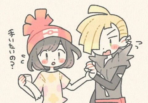Pokemon Sun and Moon characters Gladion and Moon in love.  Sunmoonshipping.