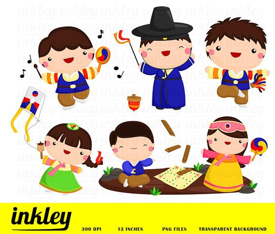 Korean Family Clipart Culture And Tradition Clip Art Cute Family Games Free Svg On Request Traditional Games Cute Clipart Korean Traditional