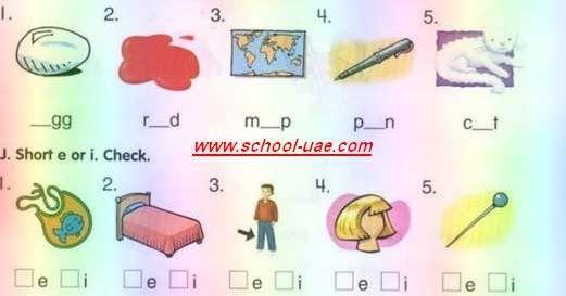 مذكرة تأسيس كلمات وحروف اللغة الانجليزية للأطفال فى مراحل التعليم الأولى من الصف الأول الى الصف الرابع تحتوى على حروف اللغة الانج Learn English Learning School