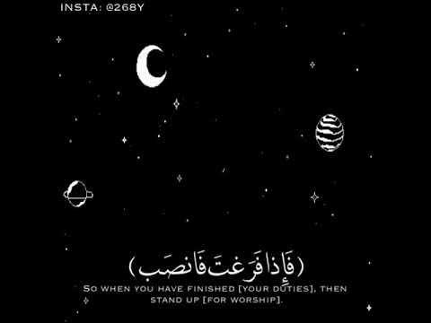 مقطع قرآن تصميم انستقرام Youtube Photoshoot Video Instagram Layout Islamic Quotes Quran