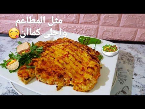 دايت غداء او عشاء صحى فى 5 دقائق اسهل دجاج مثل المطاعم بأضافة واحدة فقط للفراخ Youtube Food Recipes Healthy
