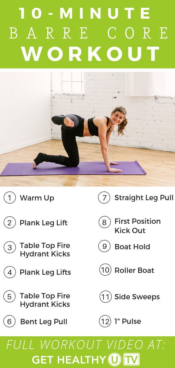 Sculpt Your Core And Tone Your Midsection With This Free 10 Minute Video This At Home Workout Engages Your Lower Abs Ab Core Workout Core Workout Abs Workout