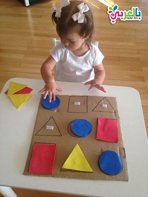 صنع العاب من الكرتون للاطفال بأدوات متاحة وخامات بسيطة افكار جديدة Toddler Learning Activities Toddler Activities Activities For Kids