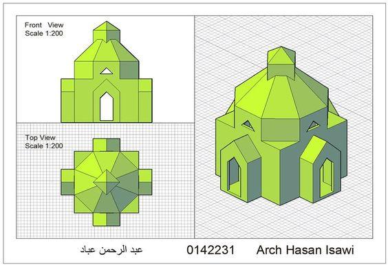 Abed Al Rahman Abbadالرسم المعماري بالحاسوب/ computer architectural drawing: