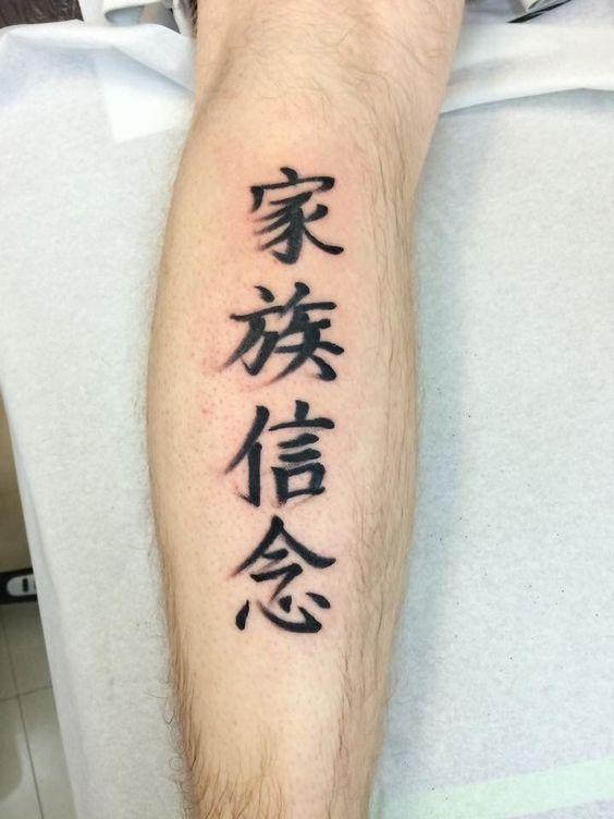 Image Gallery japanese kanji symbol faith