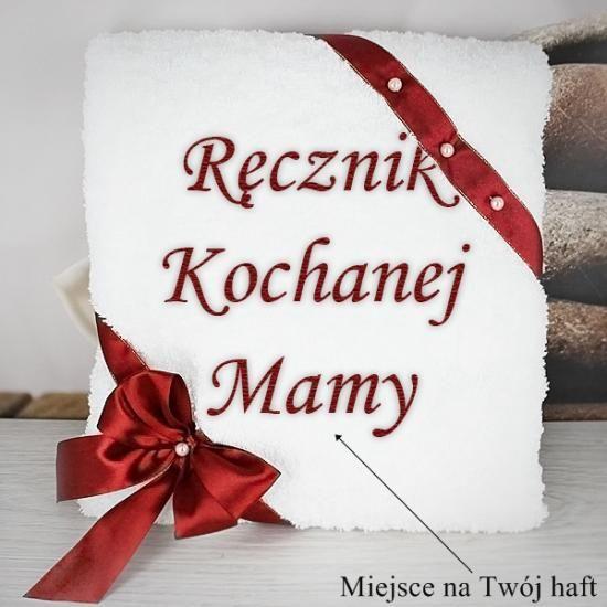 Każda mama jest wspaniała i z pewnością zasługuje na oryginalny prezent prosto od serca. Jeżeli nie masz pomysłu, proponujemy ręcznik, który z wyhaftowaną dedykacją z pewnością wywoła zachwyt oraz wzruszenie.  http://bit.ly/1F7o2R6