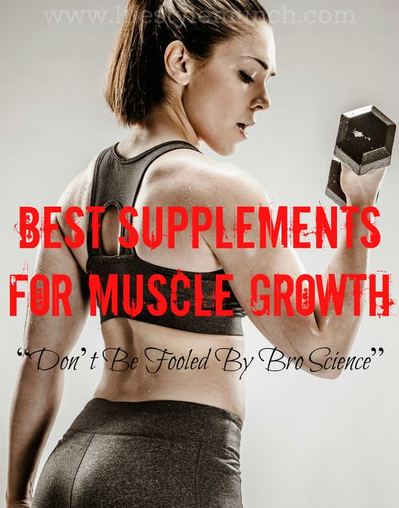 If you are new to the whole bodybuilding scene it can be a minefield trying to get real information about which muscle building supplements work and which don't. (Source: http://www.lifestylemunch.com/best-supplements-for-muscle-growth/)