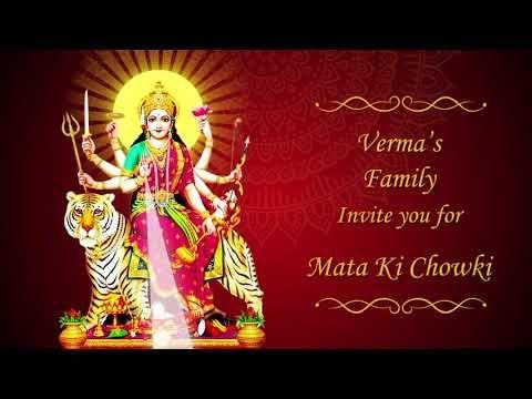 Mata Ki Chowki Invitation Video Invitation Card