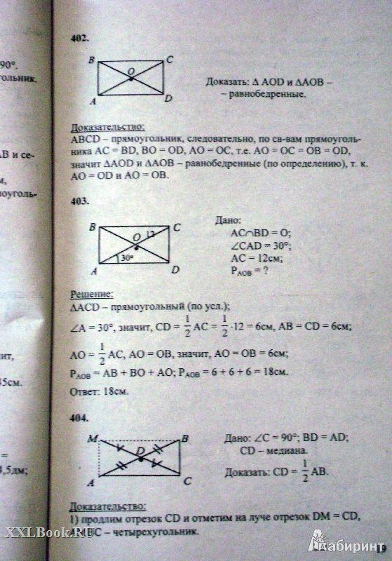 Математика л.п.кочина н.п.листопад 3 класс решение задач