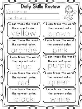 math worksheet : common core math kindergarten activities  1000 ideas about number  : Kindergarten Common Core Math Worksheets