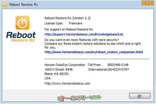 Reboot Restore Rx 2.1 Build 201510081616  Reboot Restore Rx--About--オールフリーソフト