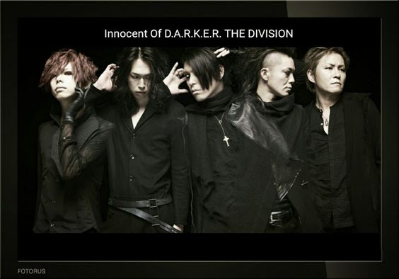 Innocent Of D.A.R.K.E.R.ポスター - まきりん加賀 - Picasa ウェブ アルバム