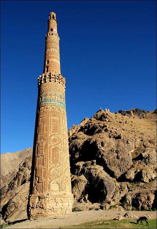 Minaret and Archaeological Remains of Jam, Afghanistan - a UNESCO World Heritage site.: