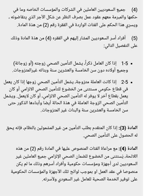 Pin By Amal Al Saffar On Hrsd Math Math Equations
