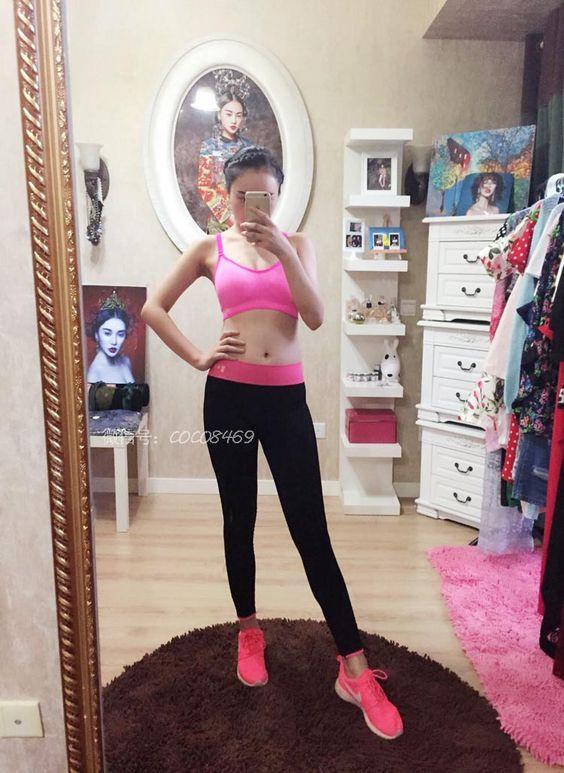 Быстросохнущий Тонкий был тонкий спортивный костюм женской летней одежды йога аэробика тренажерный зал бег на открытом воздухе тощие брюки девять очков - глобальной станции Taobao