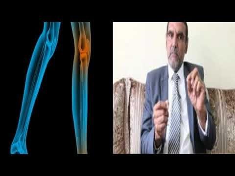 الدكتور محمد الفايد هبة ربانية طبيعية فعالة جدا لعلاج الروماتيزم و آلام المفاصل Youtube Youtube Music