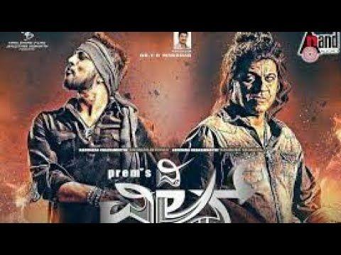 The Villain Kannada Full Hd Movie Youtube Villain Kannada Movies Kannada Movies Online