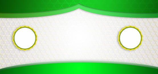 Background Element Green Islamic Islamic Posters Happy Islamic New Year Happy Muharram