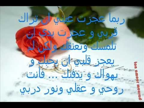 اجمـــــــل رسالــة حــــــــــــــب في العالم Youtube Arabic Calligraphy The Creator Calligraphy