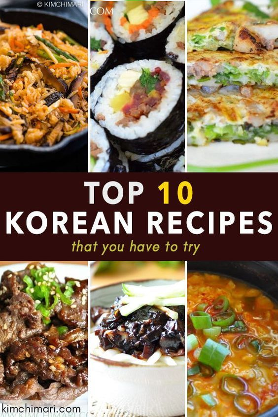 Top 10 Korean Recipes that You Have to Try | Kimchimari