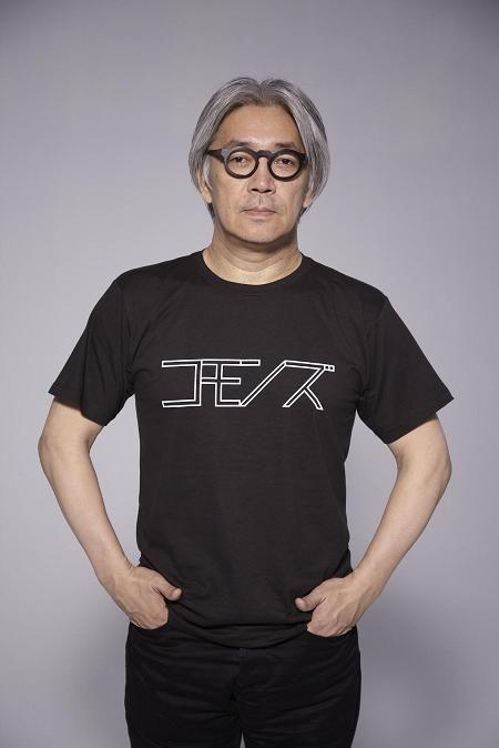 大竹 伸朗 : 大竹伸朗デザイン 「音楽一筋」Tシャツ モデル:坂本龍一