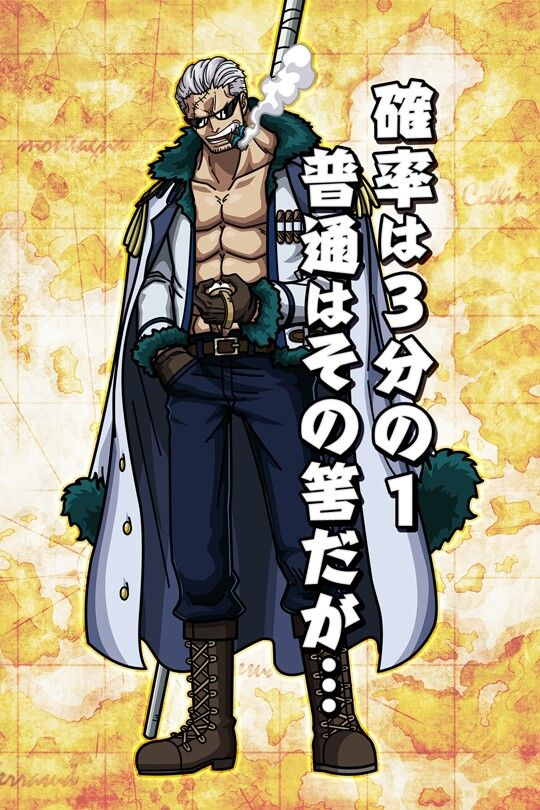 pin by corazon san on one piece part 21 one piece anime anime fanart drawing anime