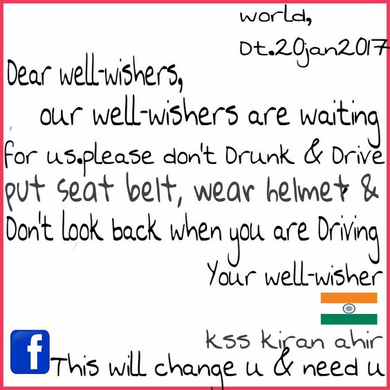 Awareness about seat belt, drunk and drive, quotation - quotation letter