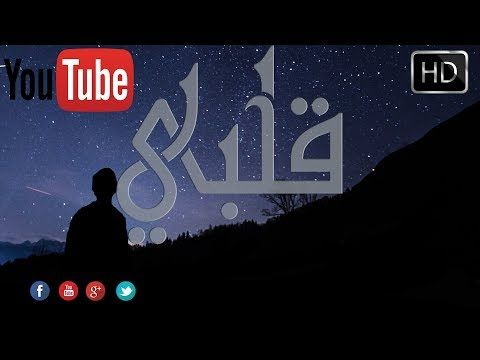 Youtube Youtube Videos Incoming Call Screenshot