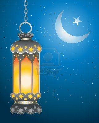 gambar ramadhan png