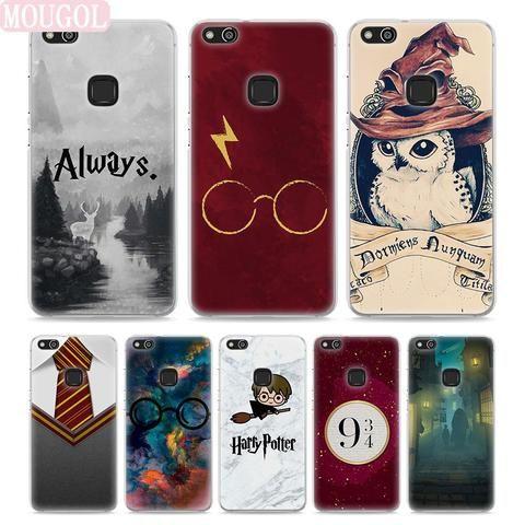 Hot Sale Avada Kedavra Harry Potter always Thin transparent Phone ...