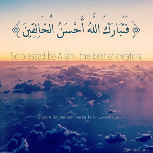 Image result for allah best of creators