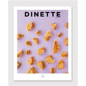 Magazine Dînette - Volume 7