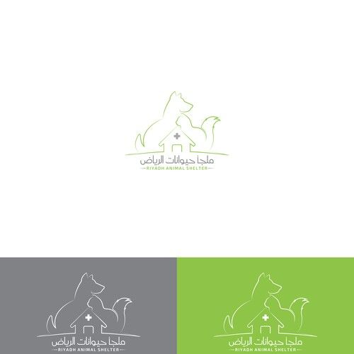 Riyadh Animal Rescue And Shelter Create A Logo For The First Animal Shelter In Ksa Pet Logo Design Animal Shelter Animal Logo Inspiration