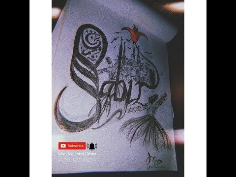 Sufism Whirling Dervish Tiktok Art Tutorial Will Be Upload Soon Youtube Art Tutorials Sufism Whirling Dervish
