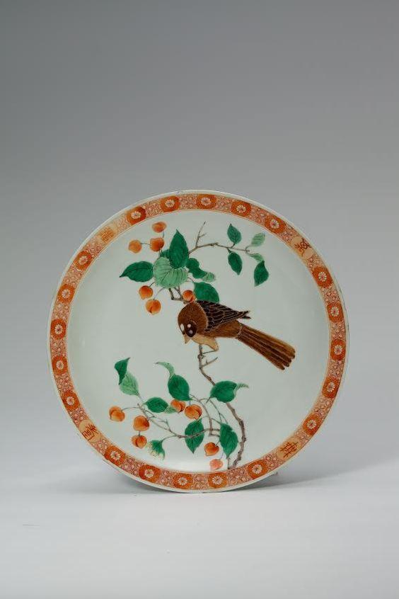 Kaiserlicher Geburtstagsteller, Ära Kangxi (1662-1722) Sammlung Gulexuan