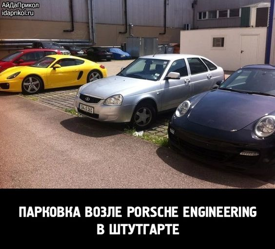 парковка возле porsche engineering в штутгарте