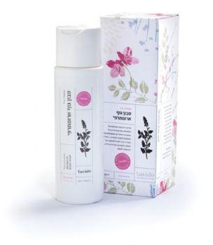 Lavido- Israel Organic Cosmetics