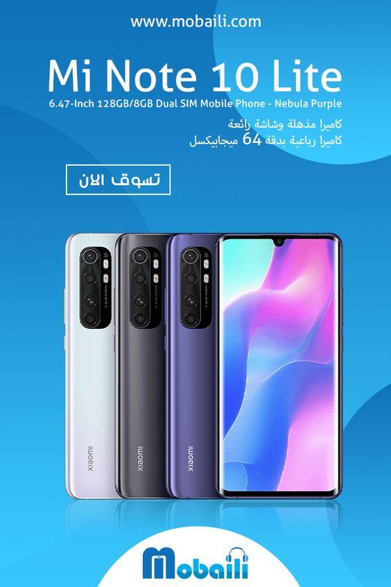 شاومي مي نوت 10 لايت Mi Note 10 Lite In 2020 Dual Sim Samsung Galaxy Phone Galaxy Phone