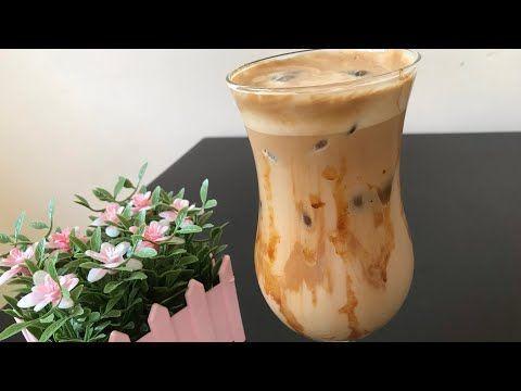 قهوة كريمية باردة ب 3 مكونات دالغوانا بيت الملكة Recipe Make It Yourself Yummy Food Tableware
