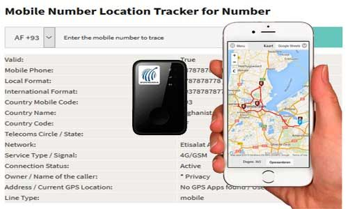 22f71f2231a3bbe59dc8ae5baca47245 - How To Get Address Using Mobile Number In India