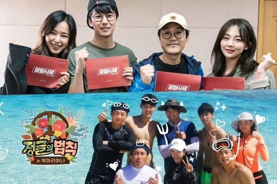 """SBS Announces Upcoming Scheduling Changes For New Drama And """"Law Of The Jungle"""""""