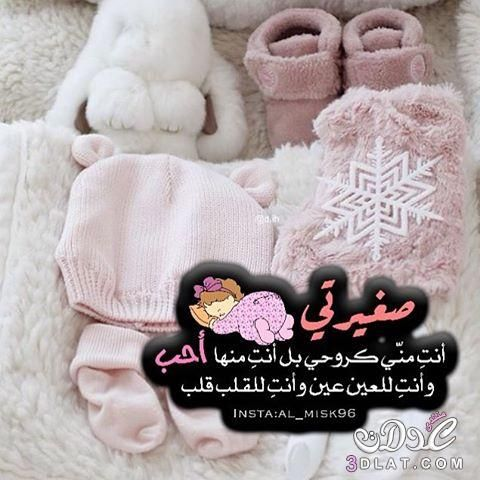 رمزيات مواليد 2019 صور أطفال مولودين صور بيبهات حوامل2017 صور نونو Baby Pictures Ramadan Decorations Baby