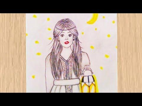 رسم بنات سهل رسم بنت تحمل فانوس رمضان سهل رسومات رمضان 2020 Ramadan Cizim Guzel Cizimler Youtube Female Sketch Art Anime