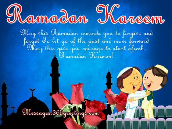 Best Ramadan Kareem Wishes, Messages and Ramadan Kareem SMS Messages, Greetings and Wishes - Messages, Wordings and Gift Ideas