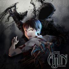 Ajin Lồng tiếng